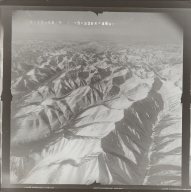McCall Glacier, aerial photograph FL 104 R-46, Alaska