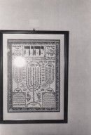A framed shiviti (image used in contemplation showing the Hewbrew name of God).