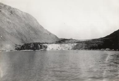 Favorite Glacier, Alaska, United States