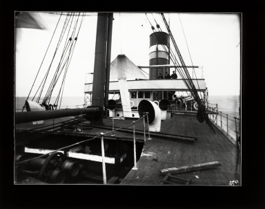 S.S. Templemore, Unknown location
