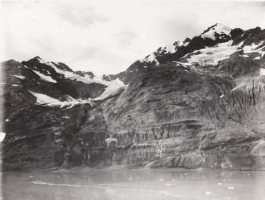 Romer Glacier, Alaska, United States