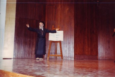 Rabbi Zalman Schachter on stage at the Transpersonal Association Conference teaching on the Four Worlds, 1982.