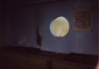 Inside the mausoleum (ohel) of Rabbi David Moshe of Tchortkov (Ukraine), pt. 2 of 2.