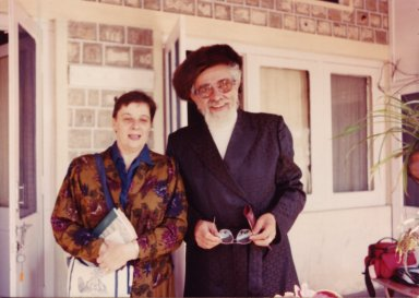 Rabbi Zalman Schachter-Shalomi with Blu Greenberg, pt. 7 of 15.