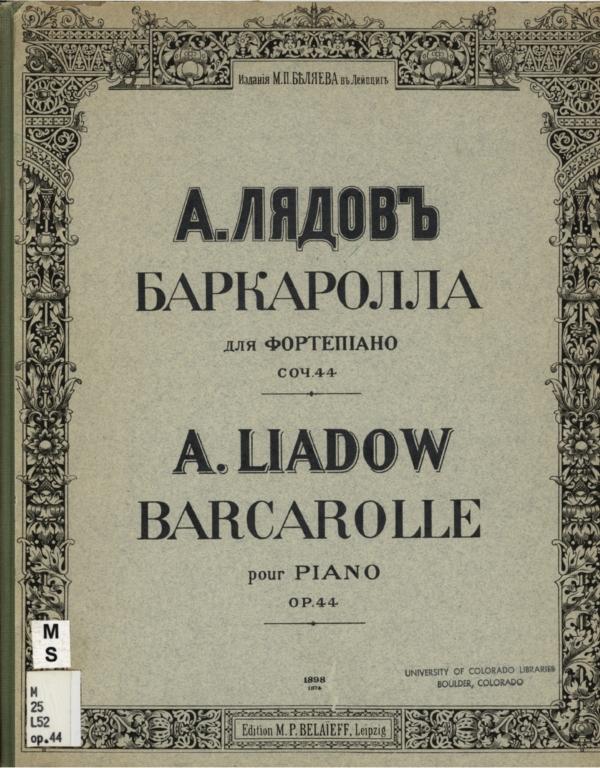 Barcarolle pour piano, op. 44