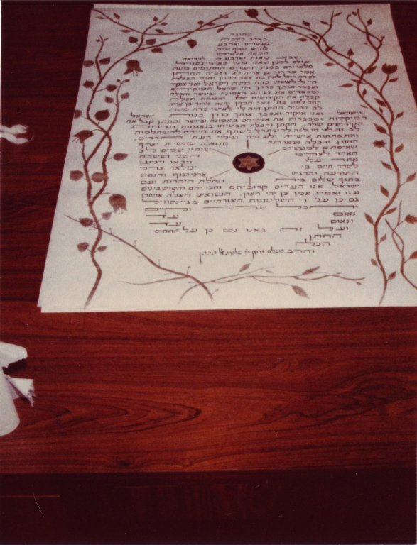 Wedding contract (ketubah), in the form of a hamsa, signed by Rabbi Zalman Schachter-Shalomi as officiant.