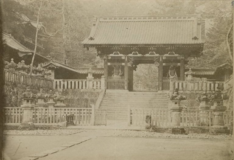 Temple of Iyemitsu at Nikko