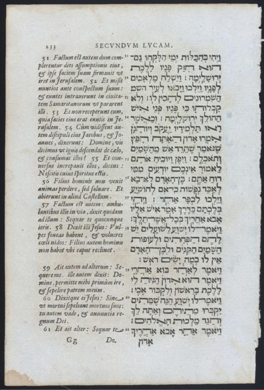 [Hebrew and Latin New Testament leaf translated by John Baptist Jona (MS 414), Quatuor evangelia novi testament]