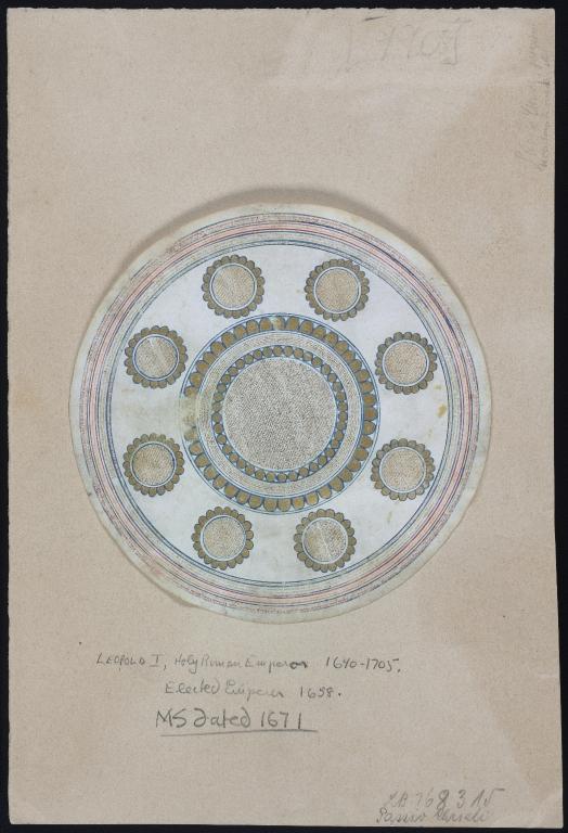 Micrographic illuminated manuscript (MS 425)