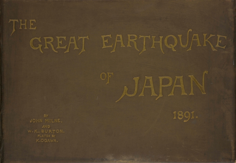 The great earthquake in Japan, 1891