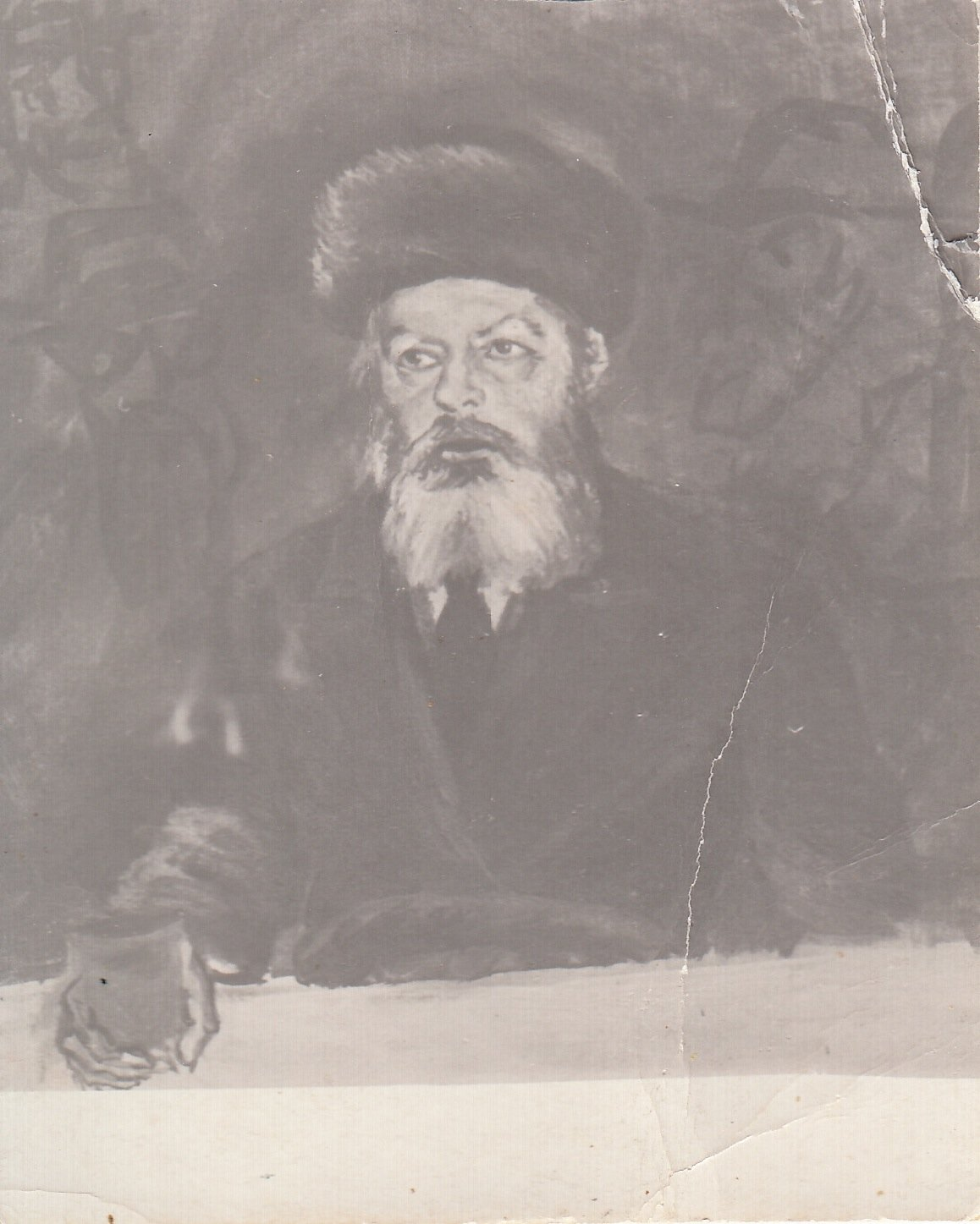 Photo of a painting of Rabbi Menachem Mendel Schneerson, the 7th Lubavitcher Rebbe.