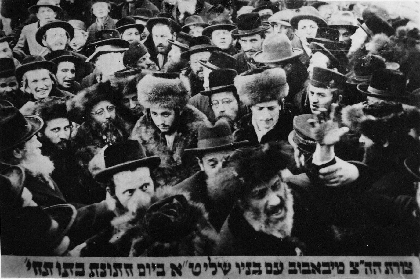 Postcard of Rabbi Bentzion Halberstam (in shtrimel and galsses), the Bobover Rebbe, with his son, Rabbi Shlomo Halberstam (in lighter shtrimel and fur coat), the future Bobover Rebbe, his brother to his left, on the day of the Rebbe's daughter's wedding.