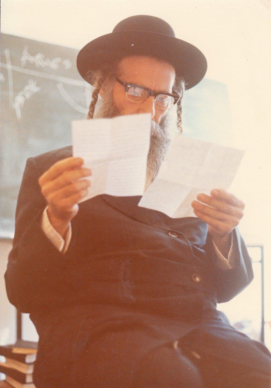 Rabbi Gedaliah Kenig reading notes, 1982.