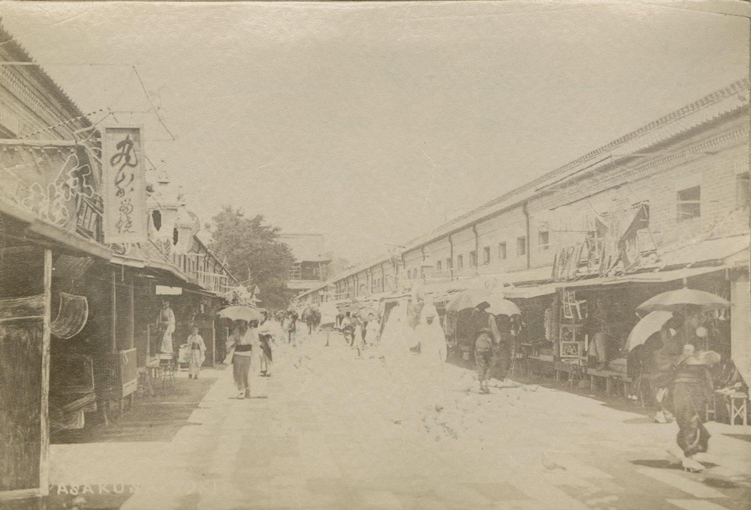 Bazaar street in the Asakusa district, Tokyo