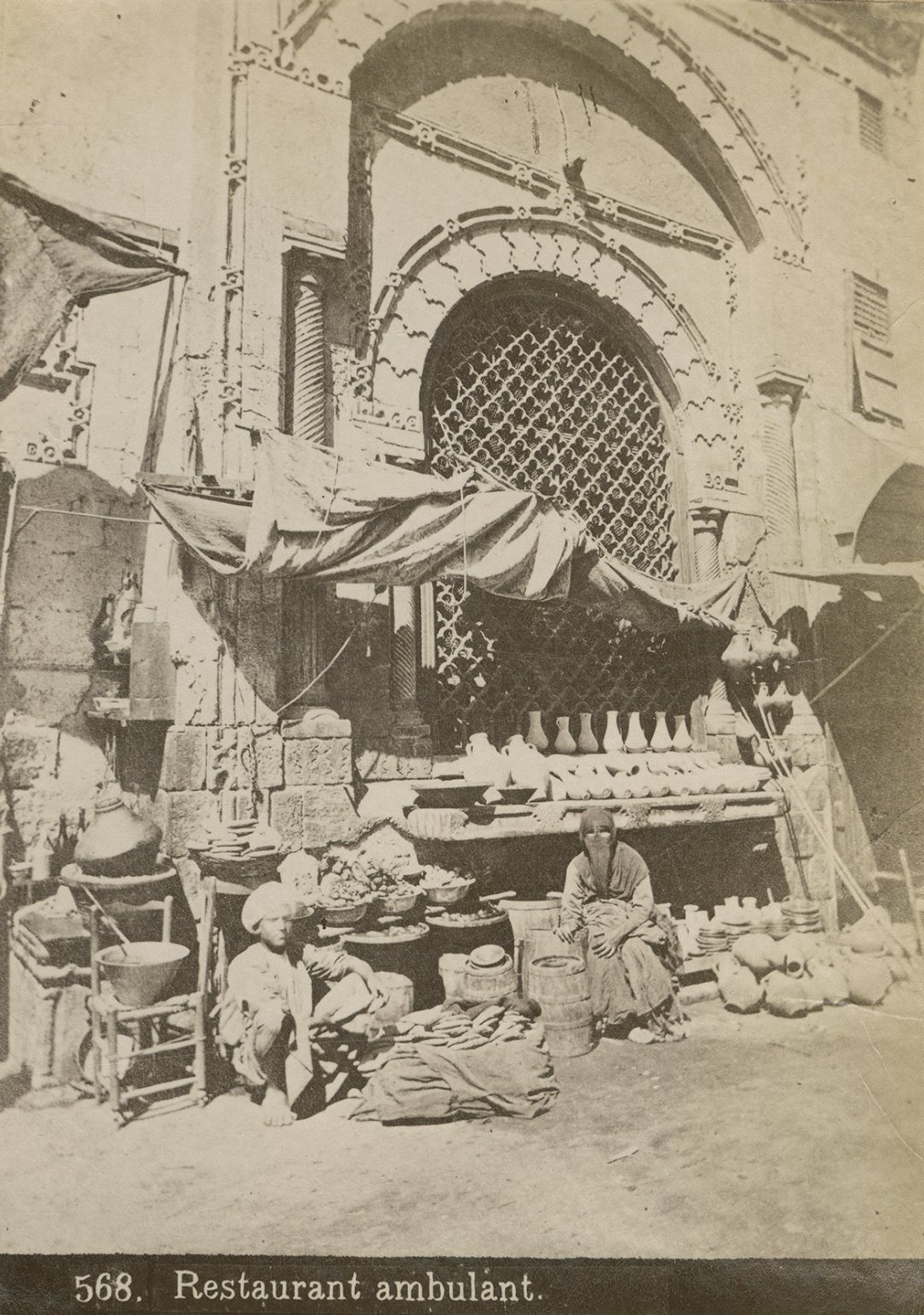 Street food vendor, possibly Cairo
