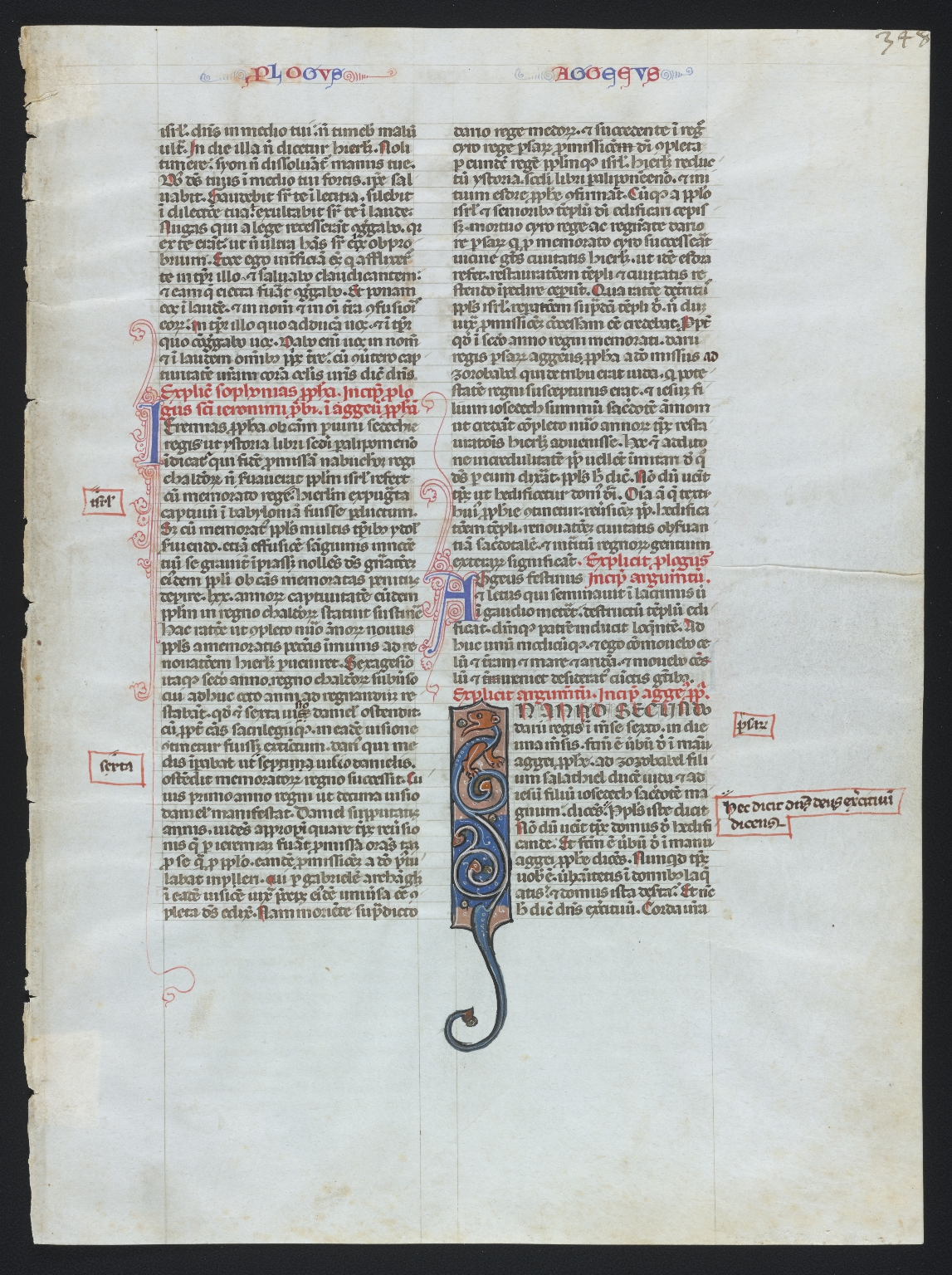 Bible leaf [illuminated]
